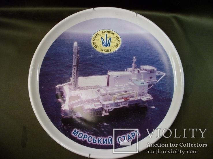 2С50 Тарелка, блюдо, космос, ракета, Морской старт. Космическое агенство, фото №2