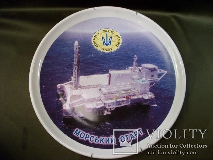 2С50 Тарелка, блюдо, космос, ракета, Морской старт. Космическое агенство, фото №3