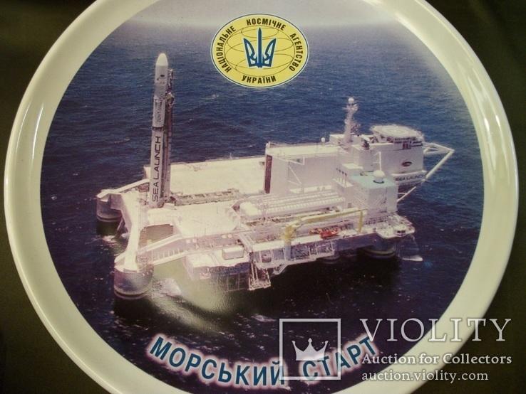 2С50 Тарелка, блюдо, космос, ракета, Морской старт. Космическое агенство, фото №4