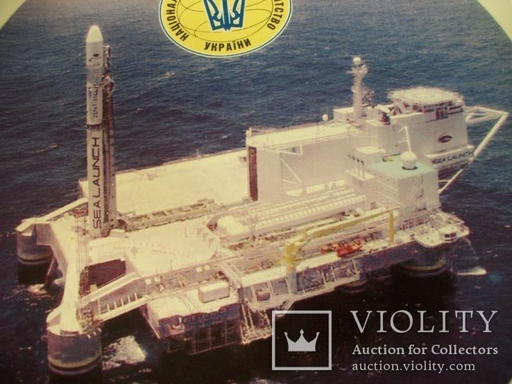 2С50 Тарелка, блюдо, космос, ракета, Морской старт. Космическое агенство, фото №6