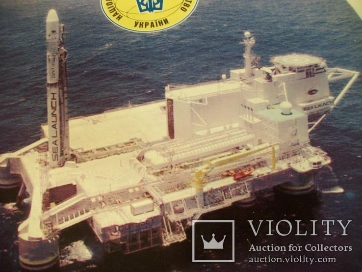 2С50 Тарелка, блюдо, космос, ракета, Морской старт. Космическое агенство, фото №7