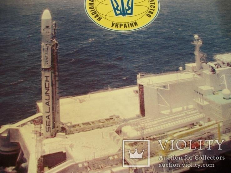 2С50 Тарелка, блюдо, космос, ракета, Морской старт. Космическое агенство, фото №8