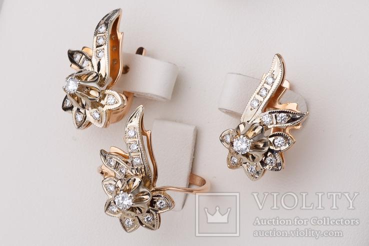 Серьги и кольцо с бриллиантами, фото №2