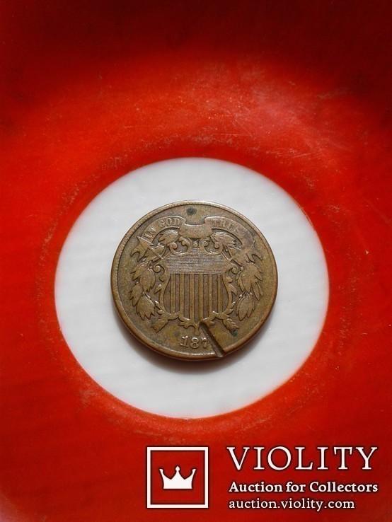2 цента 1871 редкий тип, фото №3