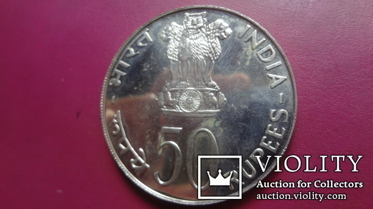 50  рупий  1974  Индия Планирование семьи  34,7 г серебро  (S.6.11)~, фото №6