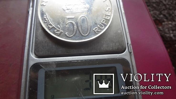 50  рупий  1974  Индия Планирование семьи  34,7 г серебро  (S.6.11)~, фото №7