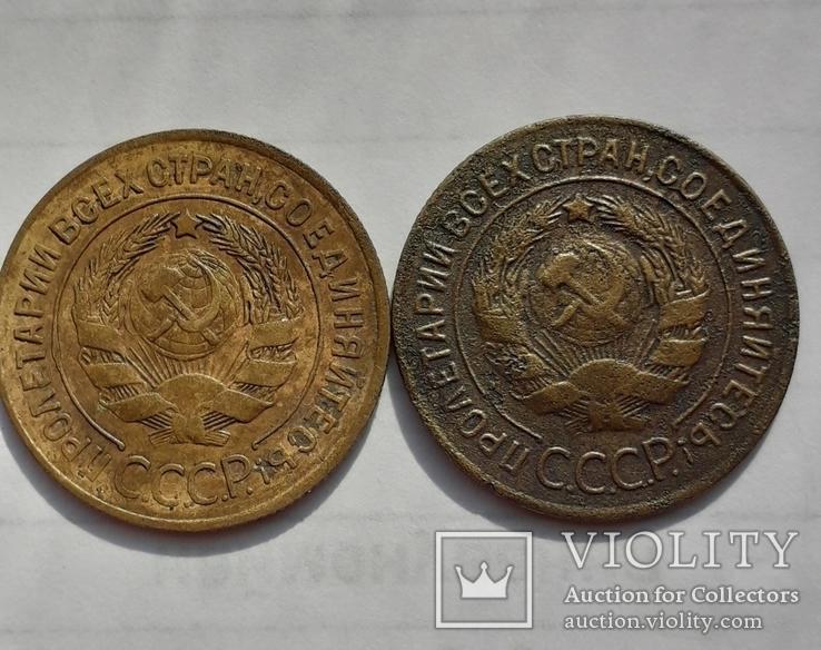 3 копейки 1927,1928 г., фото №3