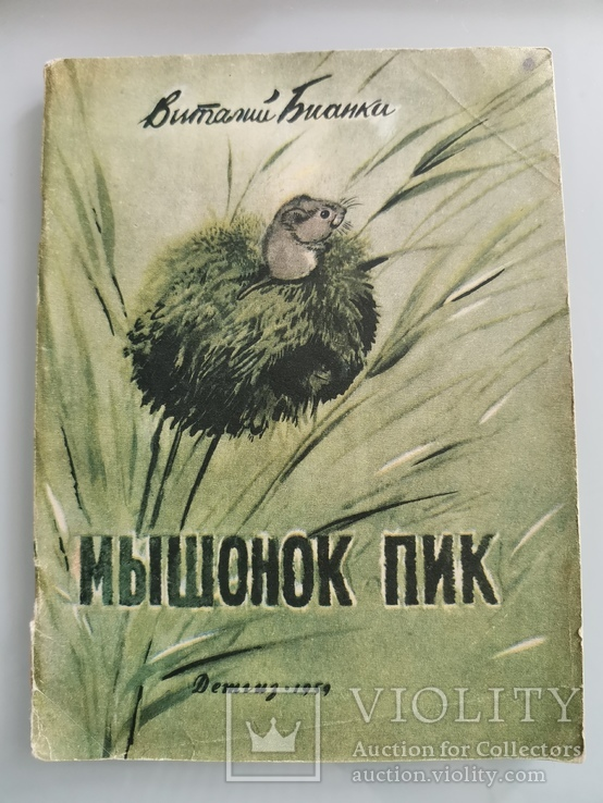 Сборник детских книг. 9 книг., фото №7