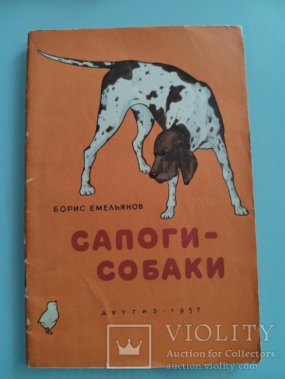 Сборник детских книг. 9 книг., фото №8