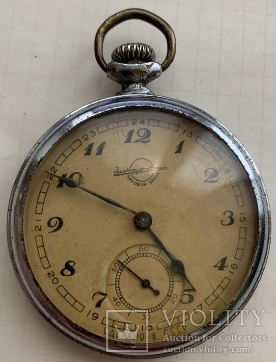 Карманные часы Златоустовский ЧЗ, 15 камней, 1 тип, состояние рабочее