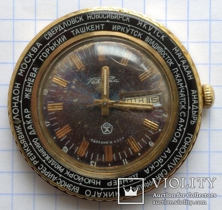 Часы Ракета города
