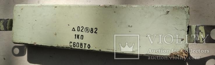 Резистор, фото №9