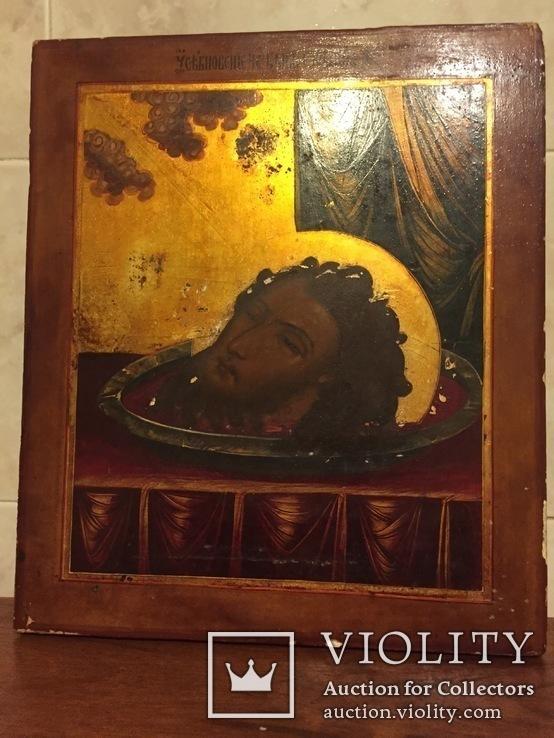 Икона Усекновение Главы Иоанна Предтечи, фото №6