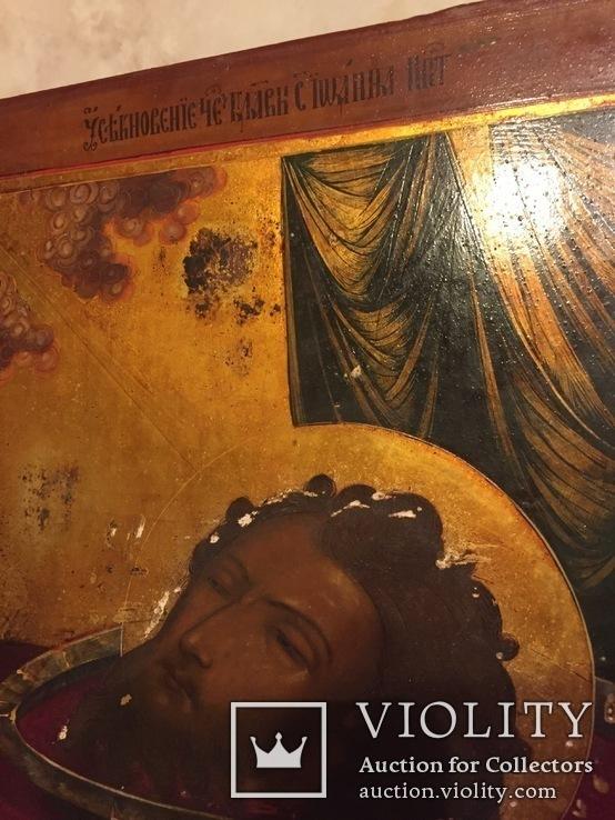 Икона Усекновение Главы Иоанна Предтечи, фото №12