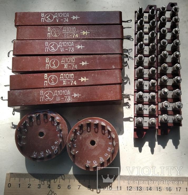 Диоды и переходные колодки, фото №2
