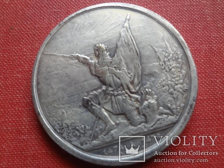 5 франков 1874 Каллен стрелковый фестиваль копия (S.4.4)~, фото №5