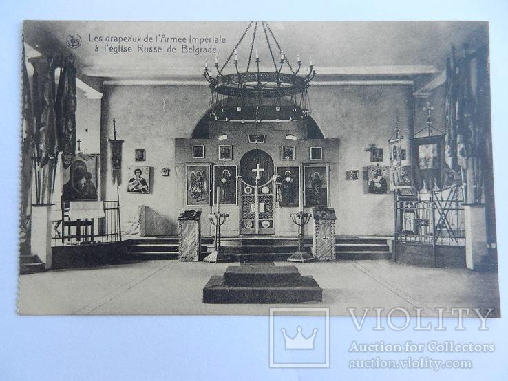 Белград русская церковь иконостас, фото №2