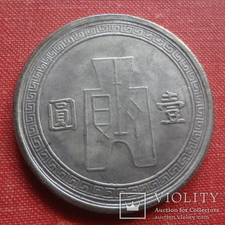 Китайская копия (S.3.5)~, фото №3