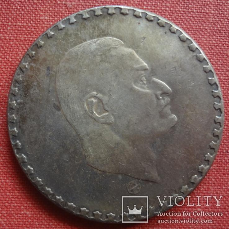 50 пиастров 1970 Египет  копия  (S.3.4)~, фото №2