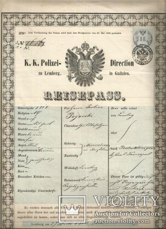 Паспорт 1863 Львов Австро-Венгрия Украина На поездку в Подволочиск На 2-х листах