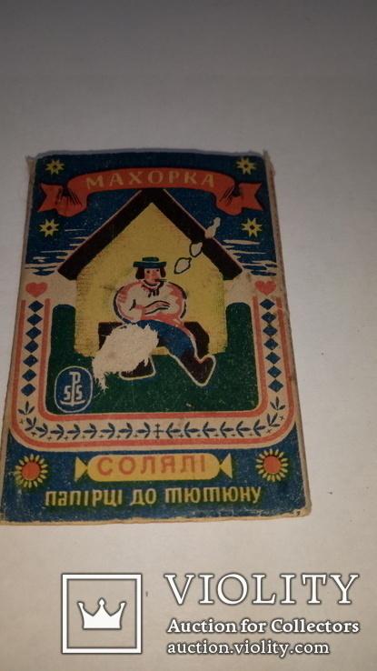 Украина-Рейх 1940-е Оккупация Папиросная бумага для махорки Полная пачка, фото №2
