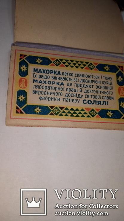 Украина-Рейх 1940-е Оккупация Папиросная бумага для махорки Полная пачка, фото №4