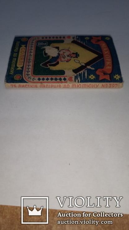 Украина-Рейх 1940-е Оккупация Папиросная бумага для махорки Полная пачка, фото №6