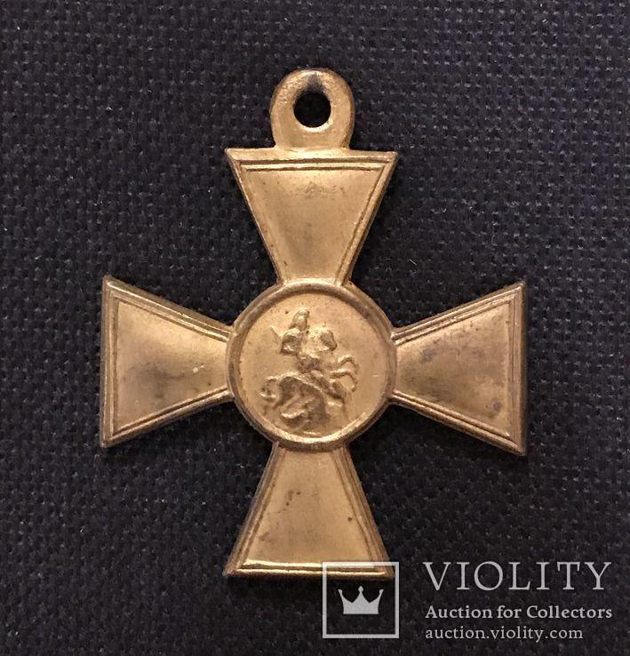 Георгиевский крест 2 ст. №84249. ЖМ. Копия., фото №3