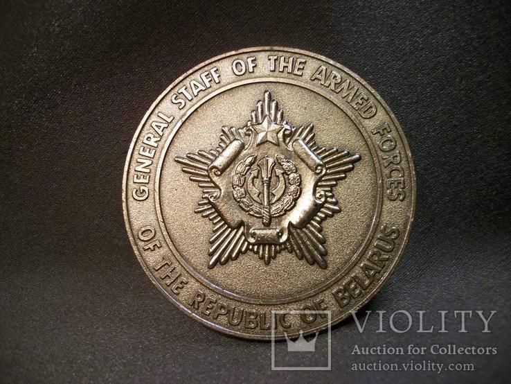 621 Генеральный штаб вооруженных сил, республика Беларусь., фото №3