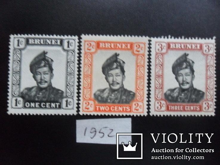 Британские колонии. Бруней. 1952 г. MLH, фото №2
