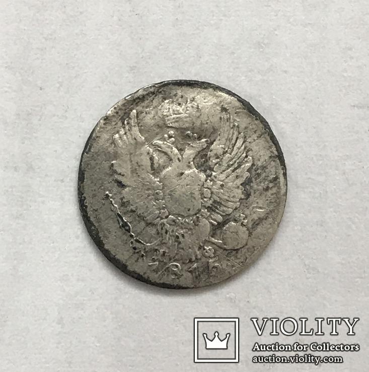 5 копеек 1815 года, фото №5