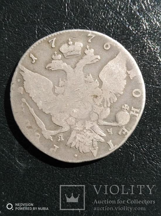 1 рубль 1776 г.