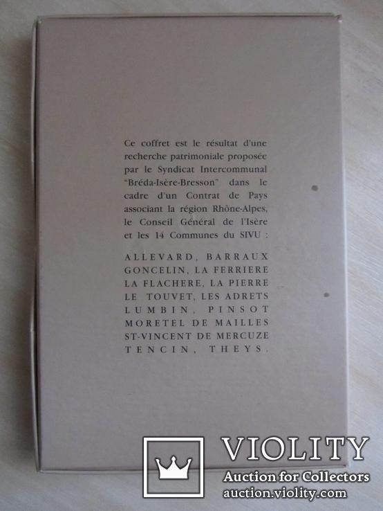 Набор фоторепродукции художника-фотографа Francis Helgorsky, Франция, фото №3