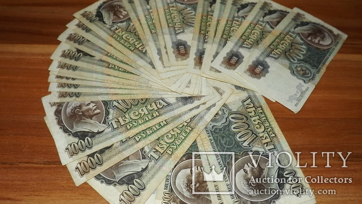 28 банкнот 1000 рублей ссср, фото №2