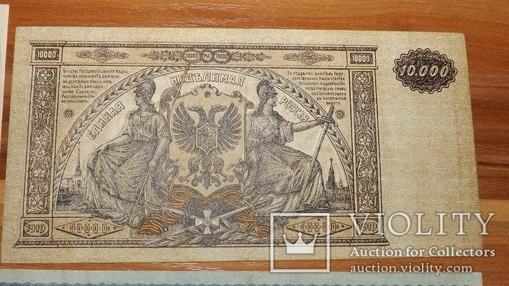 4 банкноты 1910,1919,1957 год доллар1957g777, фото №5