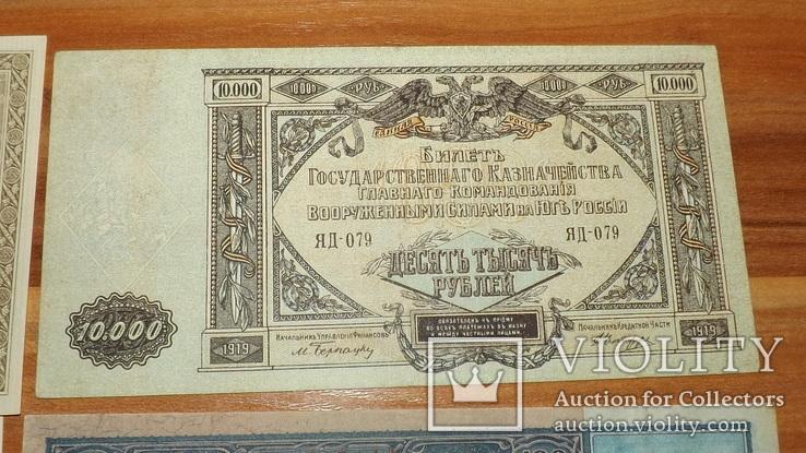4 банкноты 1910,1919,1957 год доллар1957g777, фото №10