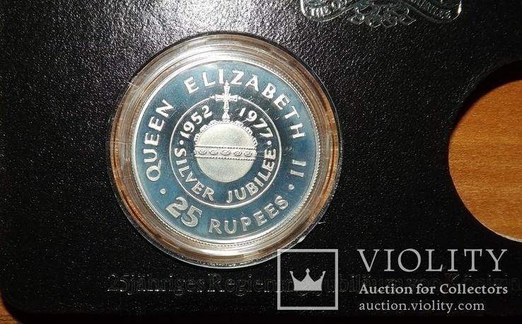 25 рупии серебро, фото №4