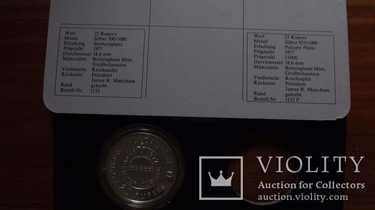 25 рупии серебро, фото №7
