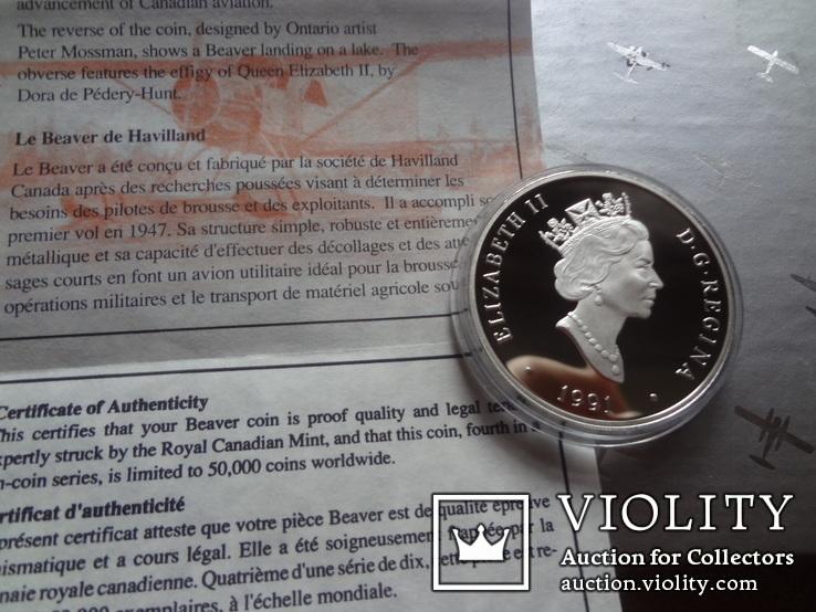 20 долларов 1991 Хевиленд Биве серебро, фото №5
