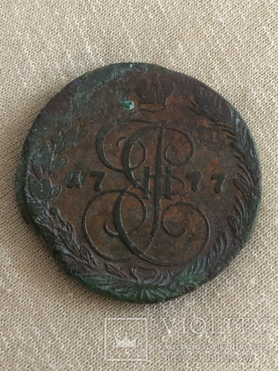 5 копійок 1777 року, фото №2