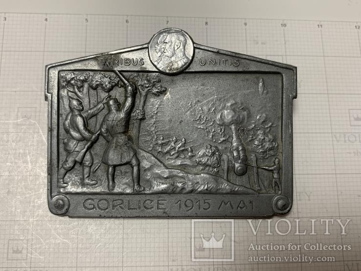 Kuk Капен Gorlice Mai 1915