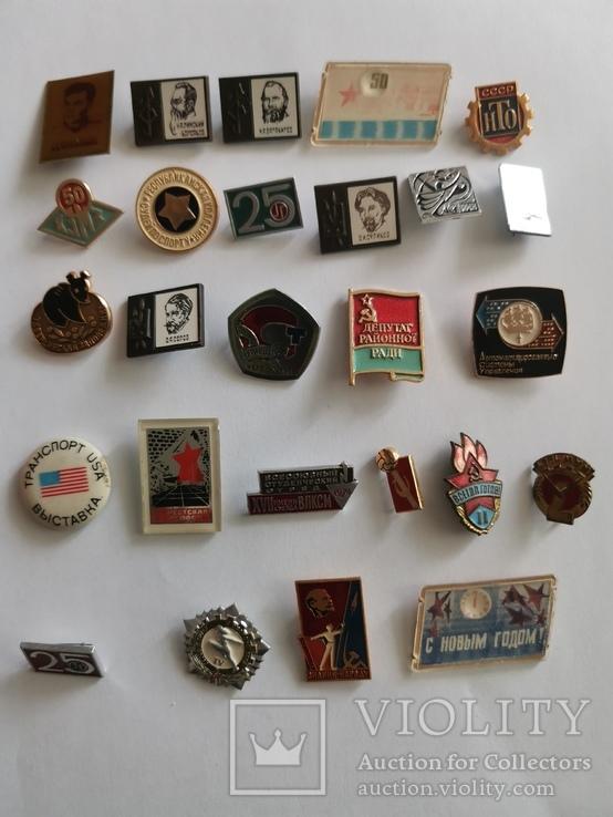 Значки СССР, фото №3