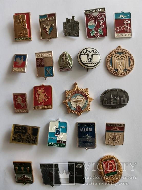 Значки СССР, фото №5