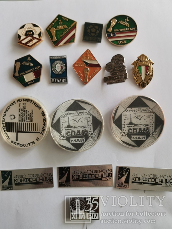 Значки СССР, фото №8