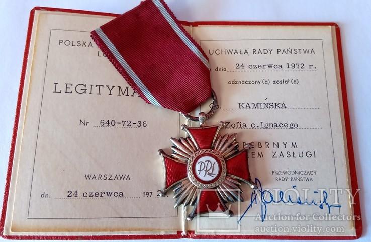 Польша. PRL Серебряный Крест Заслуги
