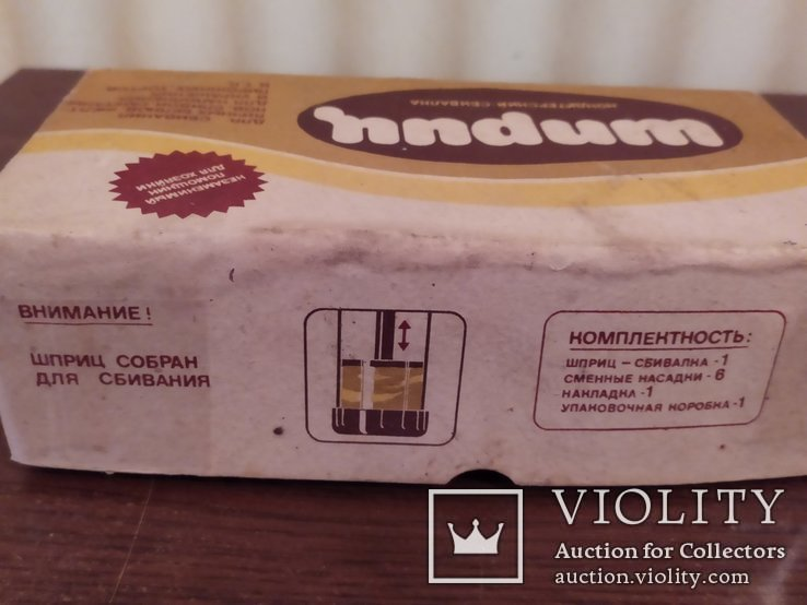 Советский шприц-сбивалка для крема, фото №7