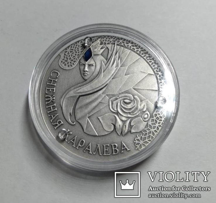 20 рублей Білорусь Сертифікат 2005, фото №3
