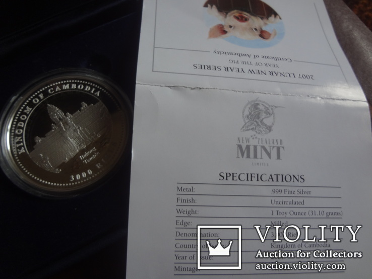 3000 риелс 2007  Камбоджа  1 унция серебро 999 ~, фото №5