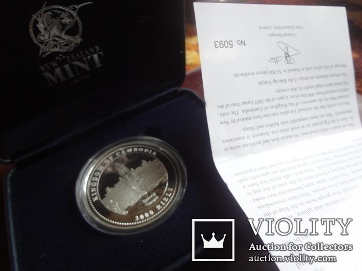 3000 риелс 2007  Камбоджа  1 унция серебро 999 ~, фото №6