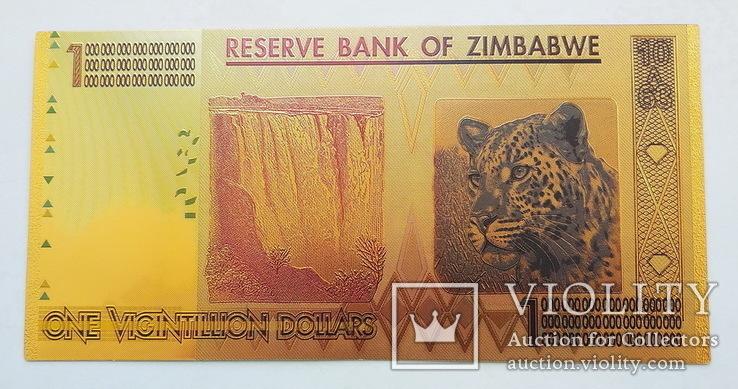 Зимбабве 1 вигинтиллион долларов (10*63). Сувенирная, фото №3